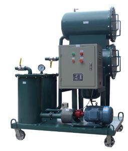 China ZJD-F Light Diesel Oil Dehydration Recycling Equipment on sale