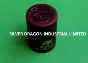 China PVC SHRINKABLE WINE CAPSULE WITH LOGO STAMPED on sale