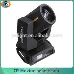 9 / 11 Channels Wash Double Sides Moving Head Light 7r For Nightclub 4 Color