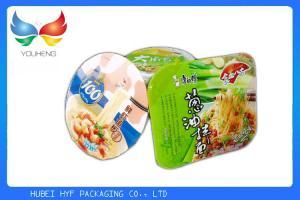 Quality Polyolefin POF Centerfold Shrink Wrap For L Sealer Heat Shrink Packing Machine for sale