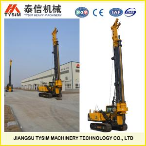 China TOP hydraulic rotary drilling rig, crawler piling machine, soil drilling rig KR125A on sale