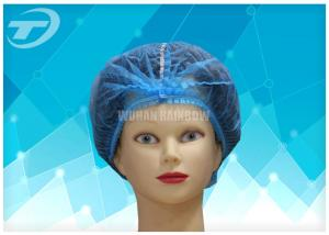 China Non - Woven Disposable Surgical Caps / Mob Cap Waterproof For Industrial Protection on sale