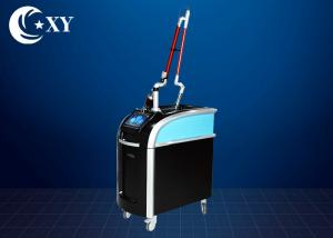 China Vertical Laser Skin Rejuvenation Machine 532nm 1064nm 755nm 2-10mm Spot Diameter supplier