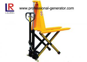 China Double Piston Fixed High - Rise Hydraulic High Lift High Scissor Lift Platform on sale