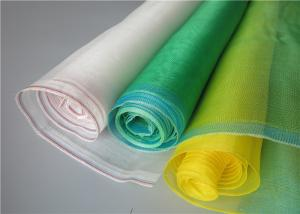 China 100% Polyethylene Anti Insect Fly Screen Mesh / Garden Insect Netting For Windows on sale