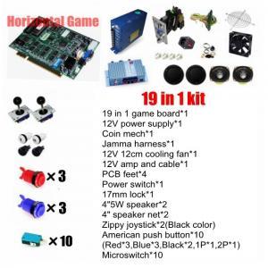 China 19 in 1 ICADE Jamma Kit(Horizontal) on sale