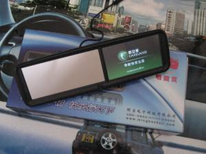 China FM + AVIN + Bluetooth Rearview mirror GPS Navigations D5001B-5.0 on sale