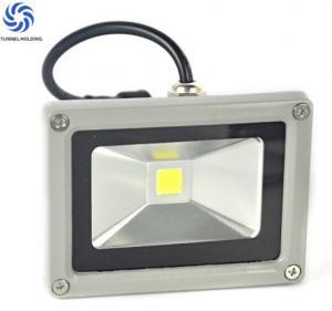 China 5W 450 Lumen Solar Flood Lights 6500K IP65 COB Flood Light For Illumination on sale