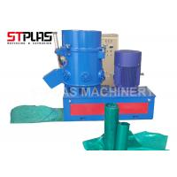 China Low Noise Plastic Agglomerator Machine For Green PE Roller Films CE Certification on sale