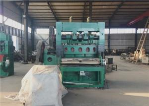 China 60 R / Min Expanded Wire Mesh Machine , Steel Plate Metal Mesh Machine on sale