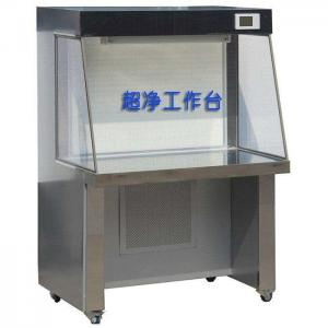 China Separated Class 100 Clean Bench SS Worktops Horizontal / Vertical Air Flow on sale