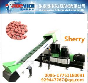 China PE PP HDPE LDPE bags granulation machinery pelletizing line extrusion machine recycling machinery on sale