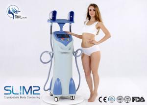 China Super two handpiece Slim Cryotherapy Cryo Cryolipolysis Body Slimming Machine For fat freezing on sale