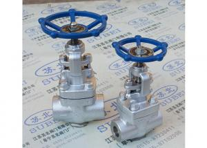 China Forged steel female wrought gate valve for honey & molasses transfer PN16 Mpa PN80 Mpa DN10 - DN25 on sale