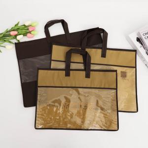 China Non-woven zipper bag custom portable clothing shopping bag bedding quilt pillow packing bag custom LOGO on sale