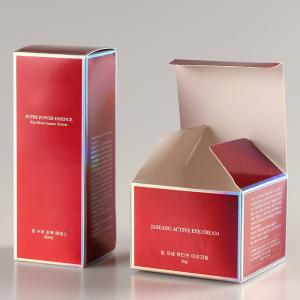 China luxury laser printing cosmetic box packaging empty cosmetic cream boxes on sale
