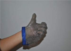 China Stainless Steel Mesh Safety Gloves , Kitchen Safety Meat Slicer Gloves on sale