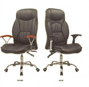 China Dual function manager chair A62&A61 on sale