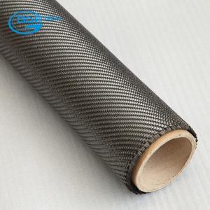 China plain carbon fiber fabric, plain weaving carbon fabric 3K 220/sqm,carbon fiber plain weave on sale