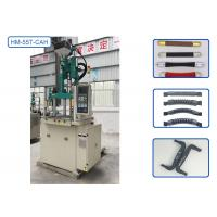 Hommar Energy Saving Injection Molding Machine HM-55T-CAH CE Approved