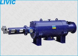 China Filtro automático de la limpieza de uno mismo del agua de enfriamiento para la filtración de proceso reciclada del agua on sale