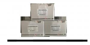 China Nucleic Acid Extraction Kit |DNA kits |RNA kits|dna/rna kits china on sale