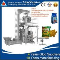 Automatic Food Packing Machine For Grain,Sugar,Powder,Chips,Salt,Rice