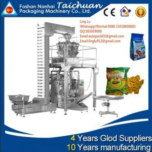 China Automatic Food Packing Machine For Grain,Sugar,Powder,Chips,Salt,Rice on sale
