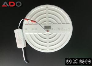 China Commercial 24w PC SMD2835 LED Slim Panel Light 200mm Adjustable on sale