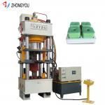 500 ton powder molding animal licking salt block hydraulic press machine