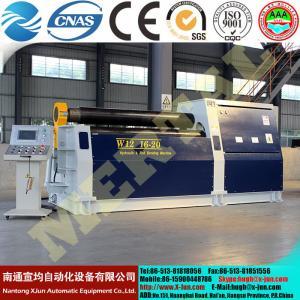 China Hydraulic CNC Plate rolling machine /4 Roll Plate Rolling Machine with CE Standard on sale