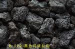 pedra preta da lava