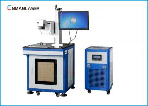 China 10w 30w 60w Air Cooling CO2 Laser Marking Machine For Leather plexiglass Rubber on sale