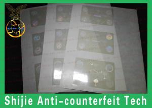 China SC hologram rounded rectangles transparent 50um no bubbles  high quality supplier