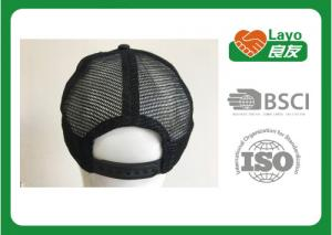 ... Quality Leisure Sports Hunting Headwear   Hunting Ball Caps Uv  Protection Hats For for sale bbc1d07dd88a