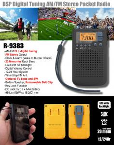 China DSP PLL AM FM Stereo Digital Pocket Radio on sale