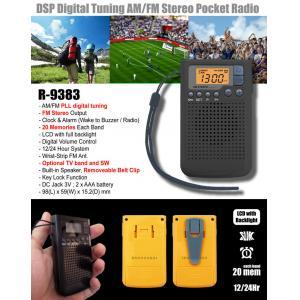 China DSP PLL AM FM Stereo Digital Pocket Radio on sale
