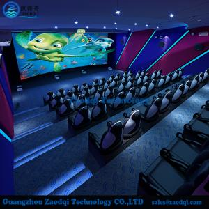 China Small investment and high yield,hot sale 5d cinema 5d theater on sale
