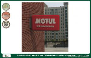 China Outdoor Or Indoor Brightness Advertising Light Box wall mounted Super Slim on sale