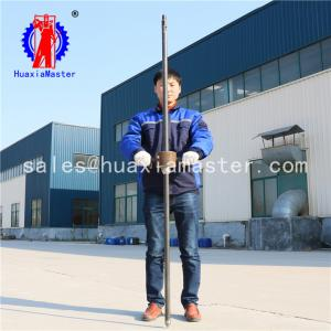 China Hot Sale QTZ-1 Small Portable Gasoline Engine Soil Sampling Drilling Rig With High Quality on sale