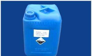 China Formic Acid on sale