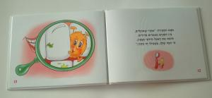 China Hardcover with PP bags binding on sale
