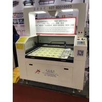 Clothing Label Logo Laser Cutting Machine High Precision Cutting Maintenance Free