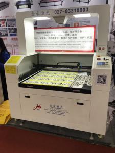 China Clothing Label Logo Laser Cutting Machine High Precision Cutting Maintenance Free on sale