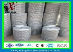 China Rectangle Square Wire Mesh Fence With ISO9001 Certification XLS-01 on sale