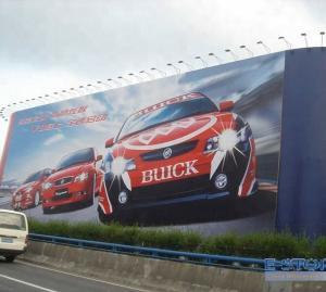 China Free Samples Advertising PVC Banner Material 13oz Vinyl Banner on sale