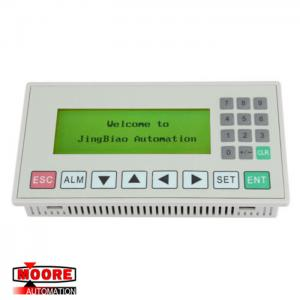 China XINJE OP320-A Touchwin Operate Text Panel on sale