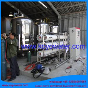 China prices of water purifying machines/anhui KOYO Mineral Water Purification Plant/RO deionized water treatment system on sale