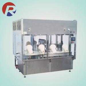 China Shanghai Reliance Sterile Eye Drop Bottle Filling Capping Machine on sale