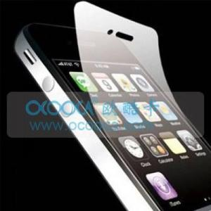 China cell phone screen protectors on sale